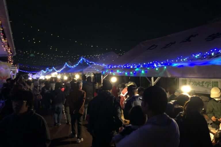尾上公民館のクリスマスイルミネーションフェスティバル