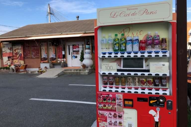 【加古川市】当たりがでる?!ケーキ屋さんの自動販売機、発見
