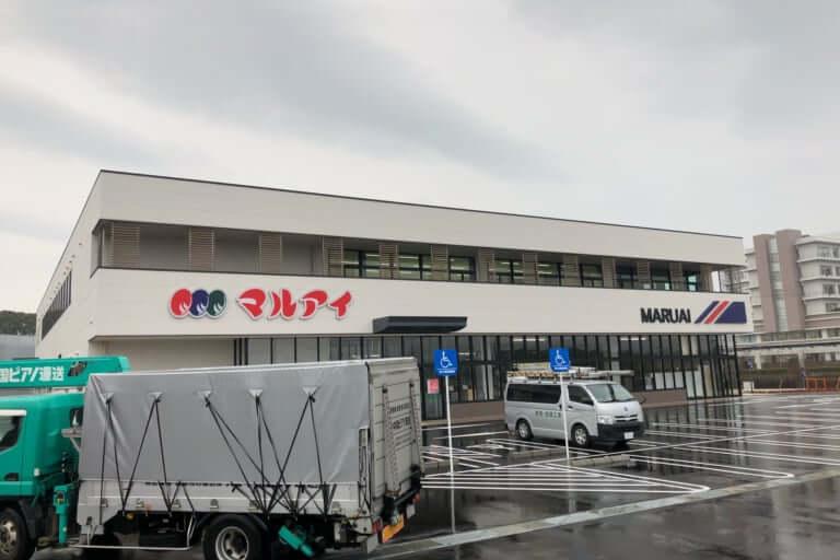 マルアイ神野店、2019年2月下旬オープン予定