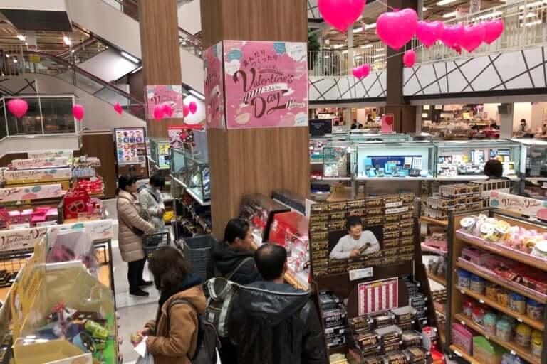 イオン加古川店のバレンタインコーナー