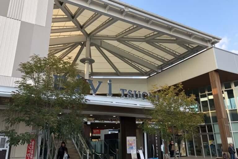 Bivi土山店