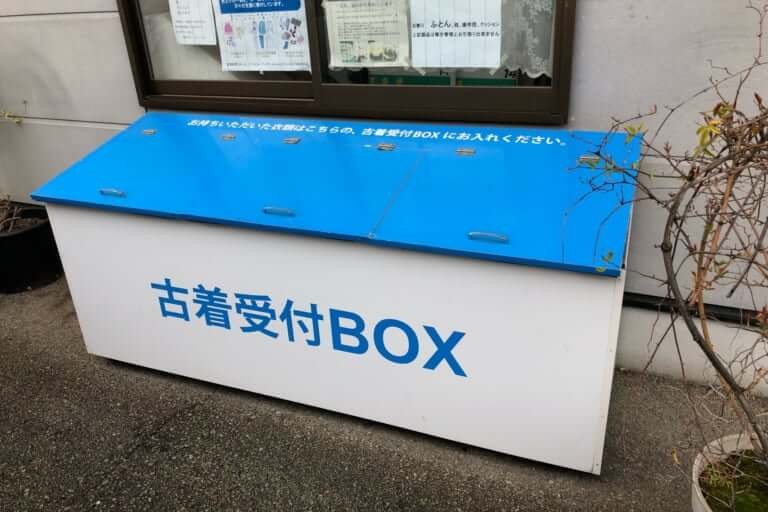 freehelp東加古川店