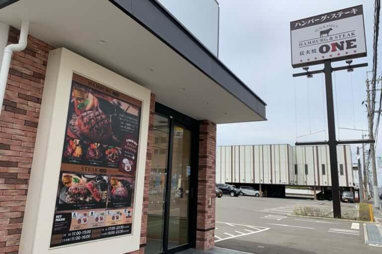 【加古川市】ハンバーグ・ステーキの炭火焼ONE閉店、そのあとは月末オープンのこちら!