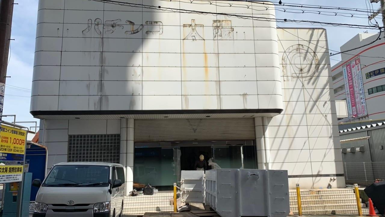 【加古川市】駅前パチンコ店が閉店?何になる?