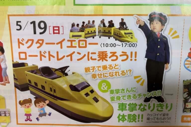 神戸新聞ハウジングセンターイベント