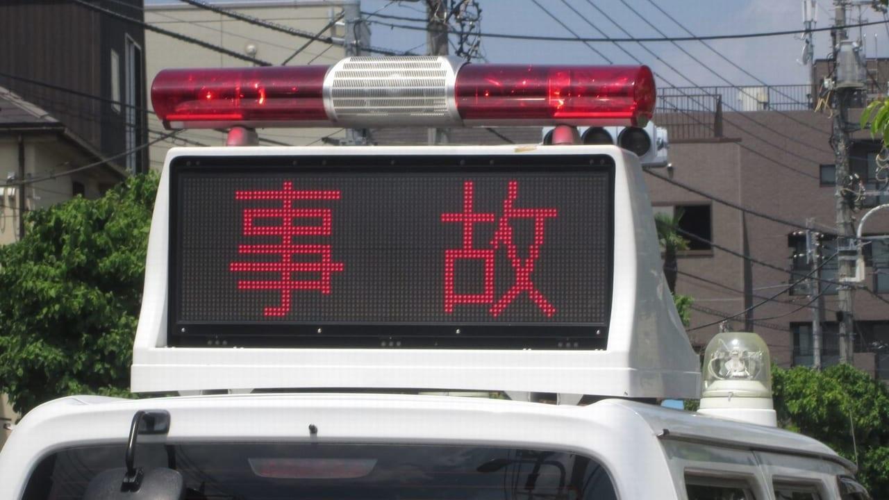 加古川バイパス事故