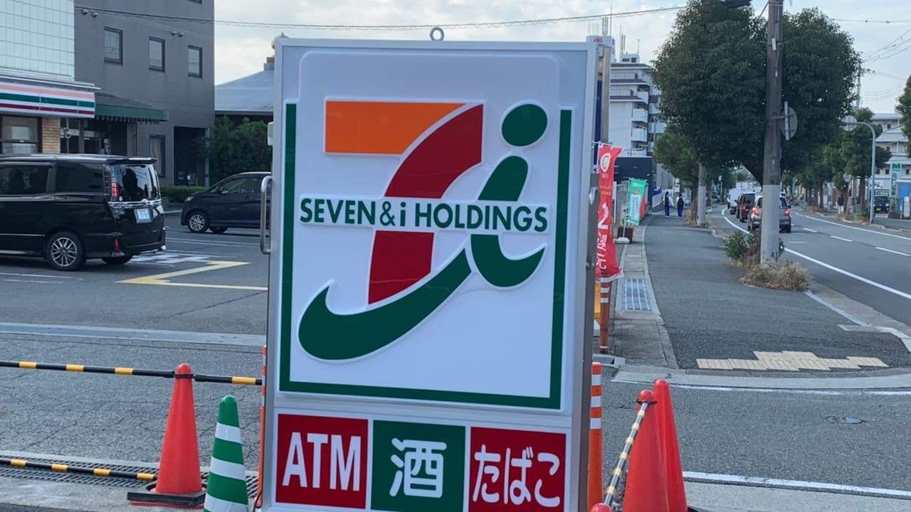 セブンイレブン平岡店