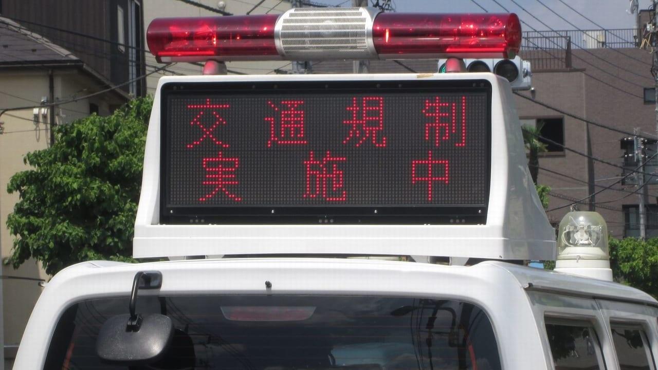 渋滞 加古川 リアルタイム バイパス